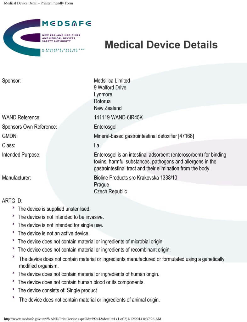Medical Device Detail - Printer Friendly Form